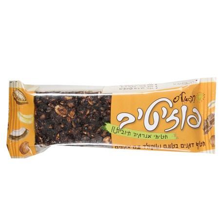 Przysmaki Viands - Baton czekolada i orzechy