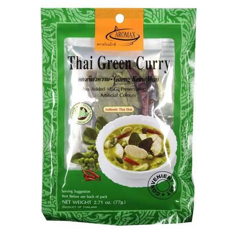 Aromax - Mieszanka przypraw zielone curry